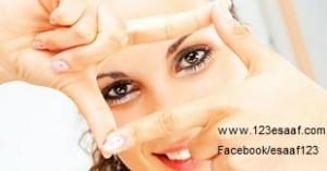 www.123esaaf.com
